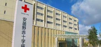 安曇野赤十字病院様イメージ