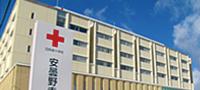 安曇野赤十字病院様ロゴ