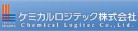 ケミカルロジテック株式会社様ロゴ