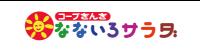 生活協同組合連合会 コープきんき事業連合様ロゴ