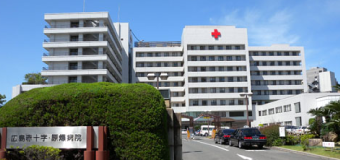 広島赤十字・原爆病院様イメージ