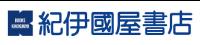 株式会社紀伊國屋書店様ロゴ