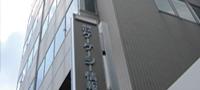 株式会社ケーケーシー情報システム様ロゴ