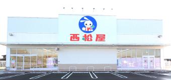 株式会社西松屋チェーン様イメージ