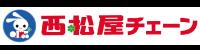 株式会社西松屋チェーン様ロゴ