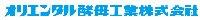 オリエンタル酵母工業株式会社様ロゴ