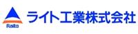 ライト工業株式会社 様ロゴ