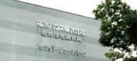 積水ハウス株式会社 総合住宅研究所様ロゴ
