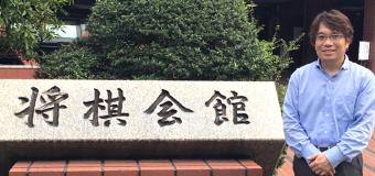 公益社団法人 日本将棋連盟様イメージ