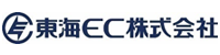 東海EC株式会社様ロゴ