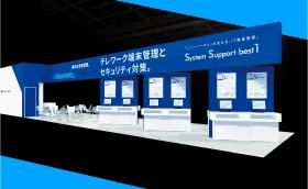 第30回 Japan IT Week 春(システム運用自動化 展)イメージ