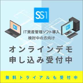 02_オンラインデモ受付中 バナー