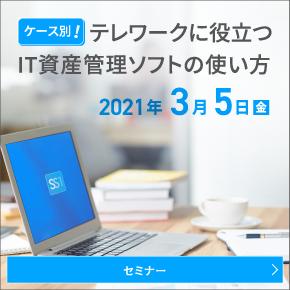 03_セミナー開催紹介 バナー