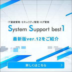 01_ver.12紹介 バナー
